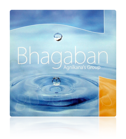 Bhagaban